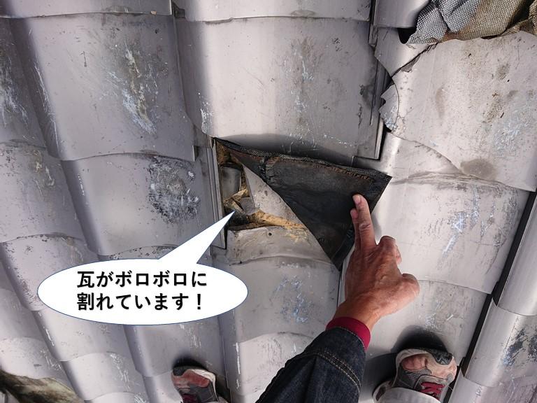 阪南市の瓦がボロボロに割れています