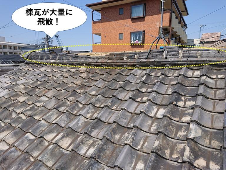 岸和田市の棟瓦が大量に飛散