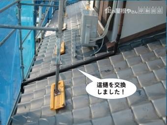 岸和田市の這樋を交換しました