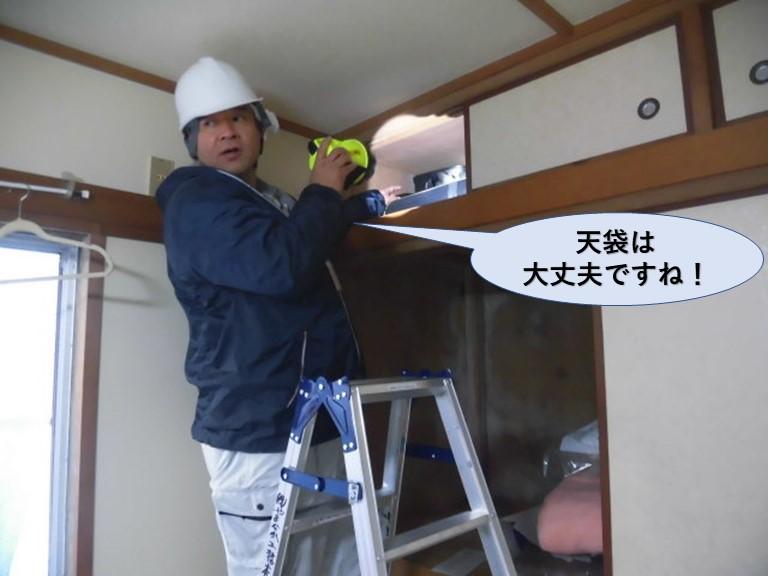 泉佐野市の押入れの天袋は雨漏りしていません