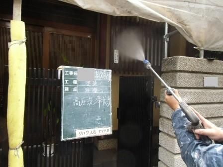 岸和田市春木本町の外壁塗装の高圧洗浄