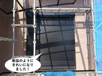 忠岡町のシャッターが新品のようにきれいになりました