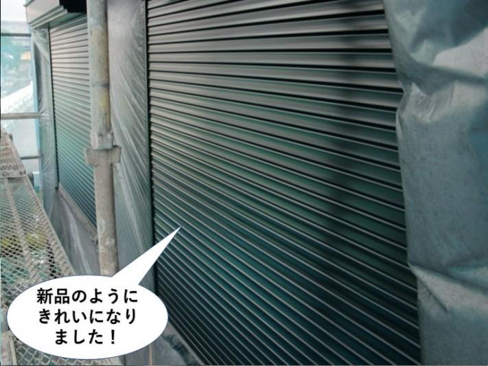 泉大津市のシャッターが新品のようにきれいになりました