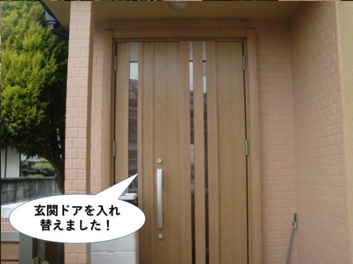 忠岡町の玄関ドアを入れ替えました