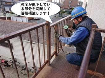 岸和田市の鉄骨階段を溶接補強