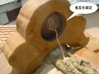 和泉市の鬼瓦を固定