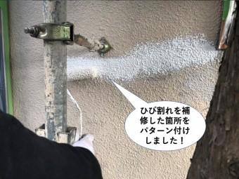 忠岡町の外壁のひび割れを補修した跡をパターン付け