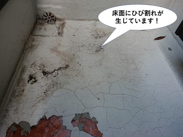 泉佐野市のベランダの床面にひび割れが生じています