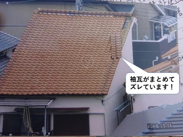 泉大津市の袖瓦がまとめてずれています!