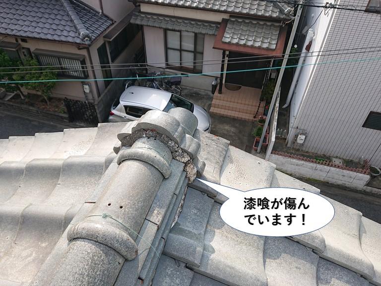 泉佐野市の屋根の漆喰がいたんでいます