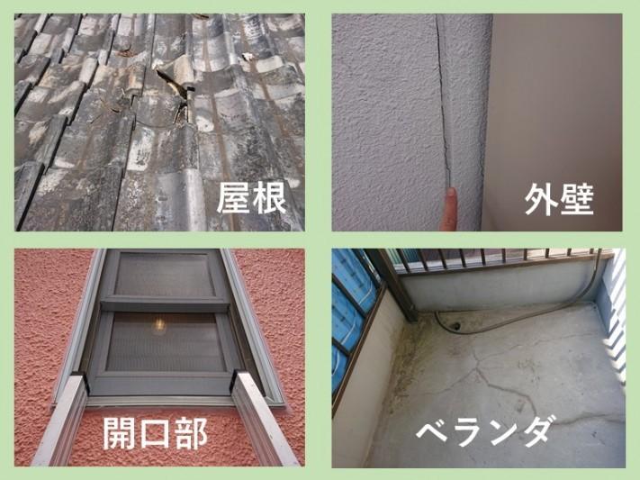 岸和田市・雨水が浸入する経路