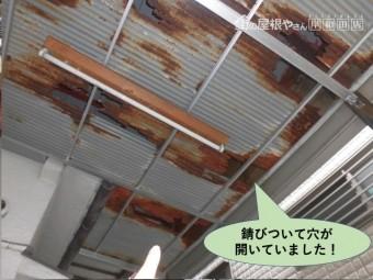 堺市中区のガレージ天井が錆びついて穴が開いていました