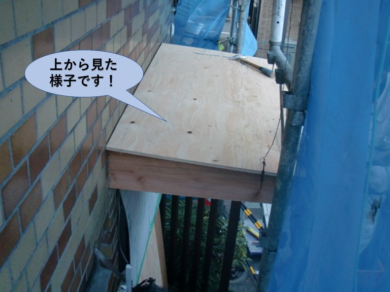 岸和田市の玄関の屋根を上から見た様子です