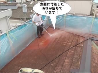 岸和田市の屋根の表面に付着した汚れが落ちています