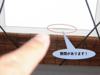 貝塚市王子の天窓調査