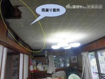 岸和田市の増築部の雨漏り箇所