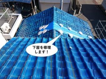 岸和田市の下屋を修理します