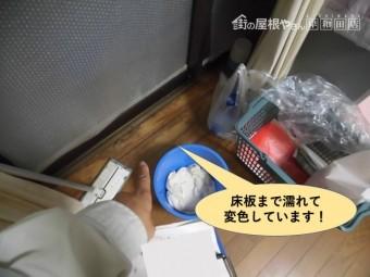 岸和田市の窓の際の床板まで濡れて変色しています