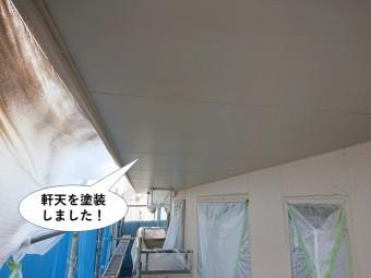 岸和田市の軒天を塗装しました