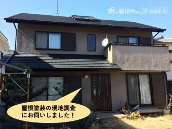 阪南市の屋根の現地調査