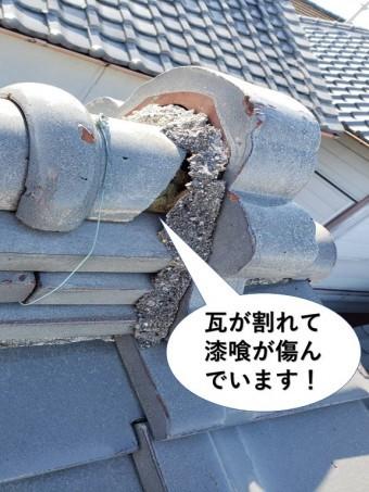 和泉市の瓦が割れて漆喰が傷んでいます