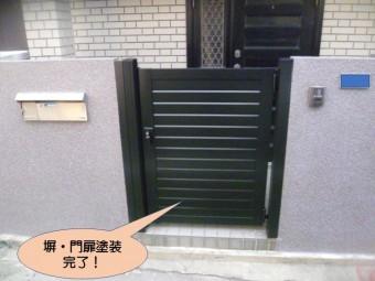 岸和田市紙屋町の門扉塗装完了