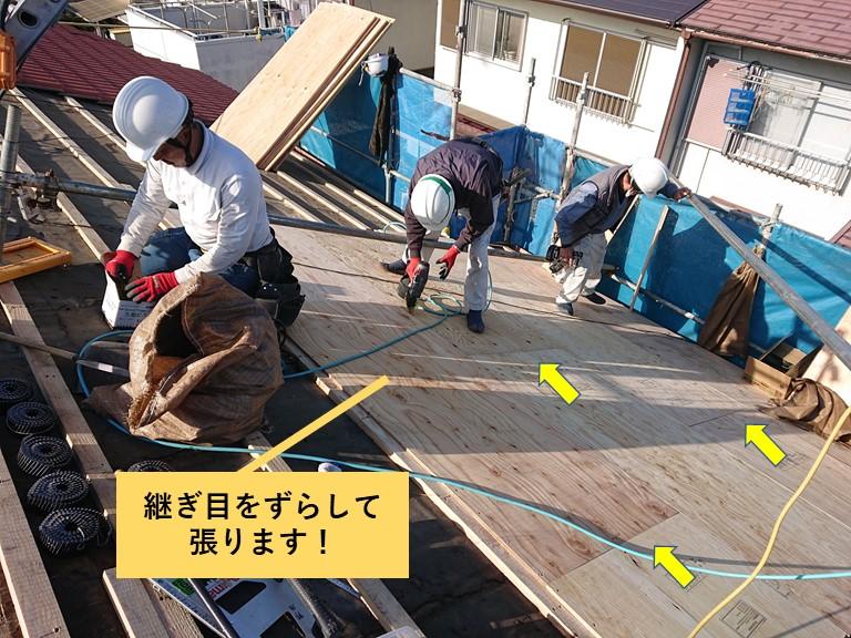 和泉市の野地板の継ぎ目をずらして張ります