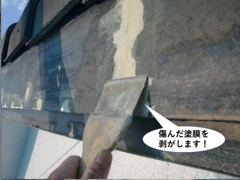 岸和田市の破風板の傷んだ塗膜を剥がします
