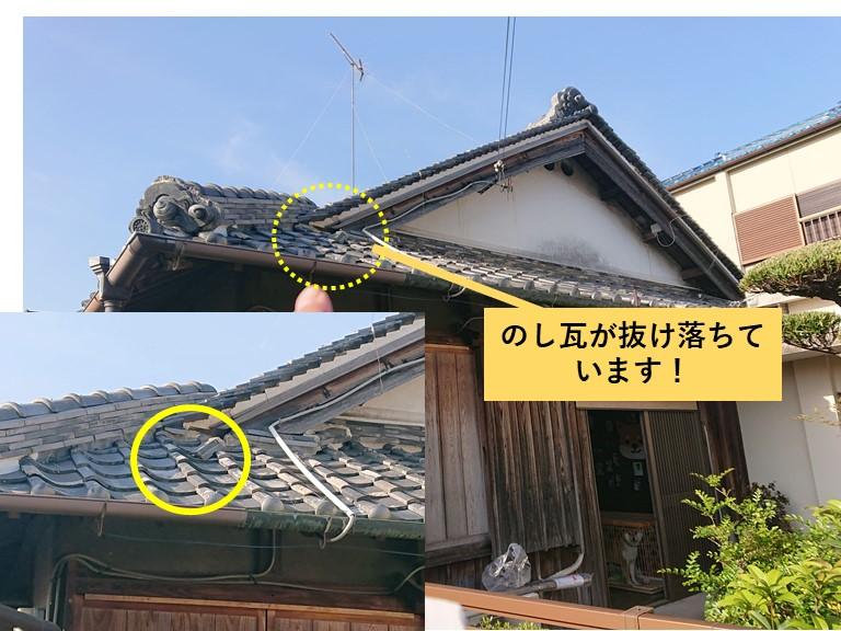 岸和田市ののし瓦が抜け落ちています