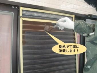 泉大津市の雨戸を刷毛で丁寧に塗装します