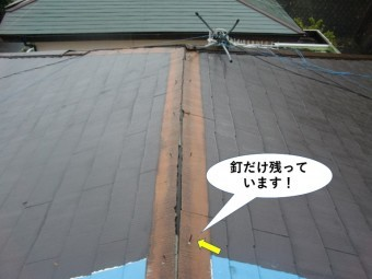 岸和田市の棟に釘だけ残っています