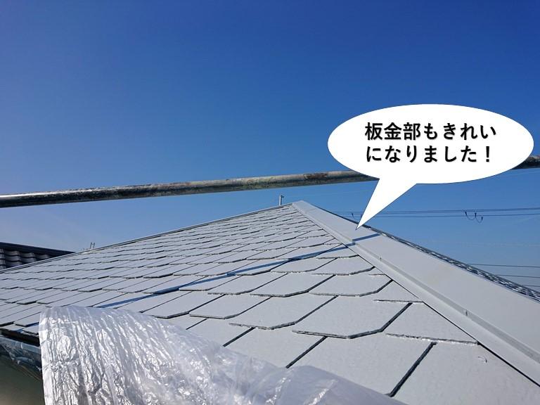 和泉市の屋根の板金部もきれいになりました