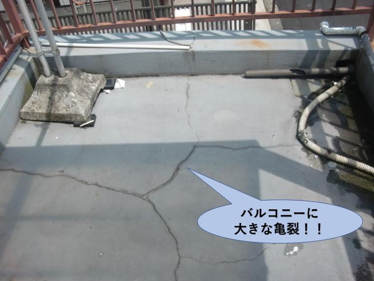 岸和田市のバルコニーに大きな亀裂あり
