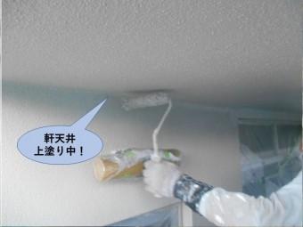 岸和田市の軒天井上塗り中