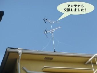 和泉市のアンテナも交換しました