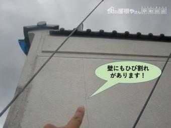 泉大津市のガレージの壁にもひび割れがあります