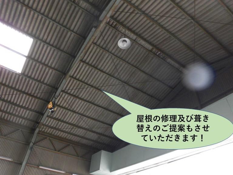 和泉市の工場の屋根の修理及び葺き替えのご提案