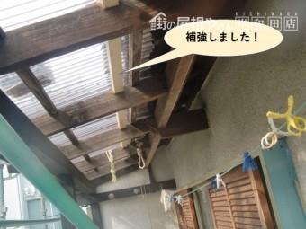 貝塚市の木製のテラス屋根を補強しました