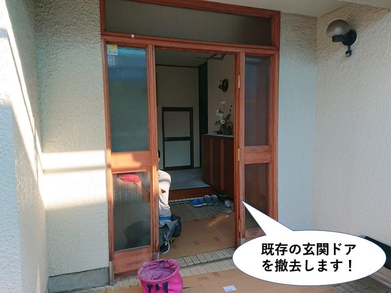和泉市の既存の玄関ドアを撤去
