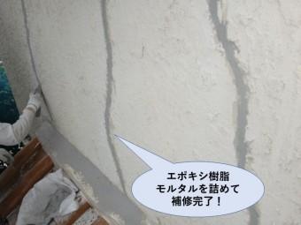 岸和田市のひび割れにエポキシ樹脂モルタルを詰めて補修完了