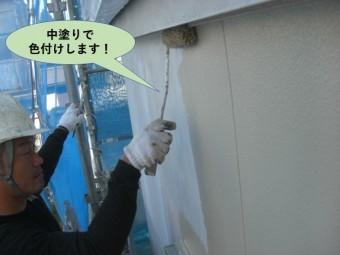 泉佐野市の外壁を中塗りで色付けします