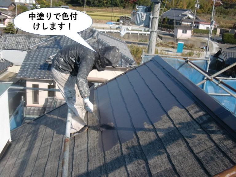 泉南市の屋根を中塗りで色付けします