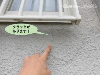 岸和田市のモルタル外壁にクラックがあります!