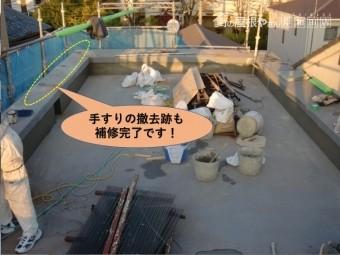 岸和田市の陸屋根の手すりの撤去跡も補修完了です!