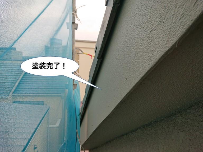 泉大津市の塗装完了!
