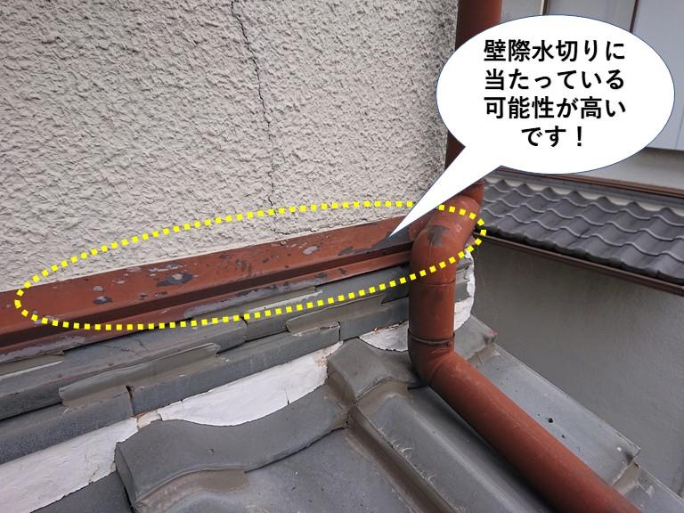 泉佐野市で雨水が壁際水切りに当たっている可能性が高いです