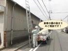 岸和田市の倉庫の雨樋の詰まりのご相談