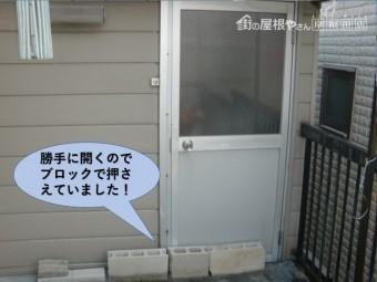 堺市中区の物置きの壊れたドアノブ