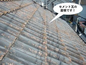 岸和田市のセメント瓦の屋根
