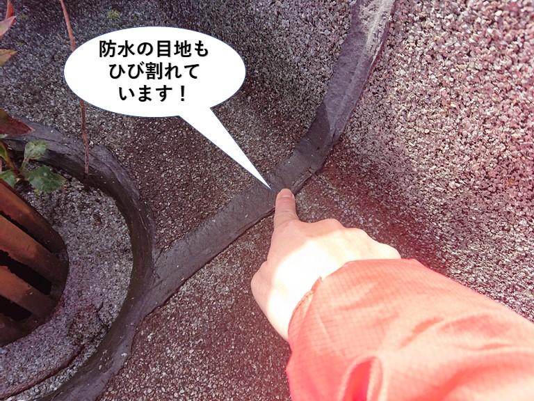 泉佐野市の陸屋根の防水の目地も割れています